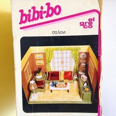 ●SOLD●1981-1982 ギリシャ Bibi-bo リビングルーム