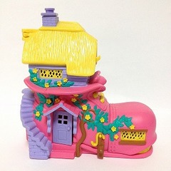 ●SOLD●1995 Teeny Weeny High School Shoe House