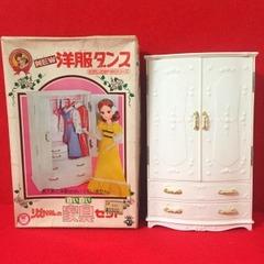 ●SOLD●昭和 リカちゃん 白い白い家具 ドレッサー 箱入