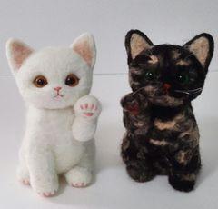 ウェルカム猫・15cmサイズ