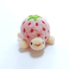 羊毛お洒落なかめさんピンクッション(ピンク苺)