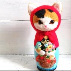 イージーオーダー猫マトリョーシカBIG(赤ずきん)