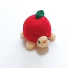 羊毛お洒落なかめさんピンクッション(リンゴ)