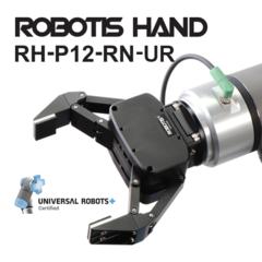ROBOTIS HAND RH-P12-RN-UR[905-0028-000]