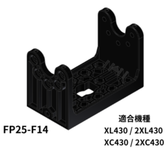 EF25-F14 10pcs [903-0278-000]