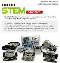 STEM Level 1[901-0028-200]