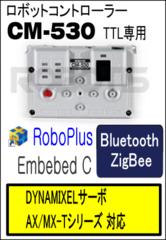 ロボットコントローラー CM-530[902-0062-000]