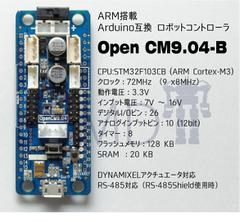 [902-0084-020]OpenCM9.04-B
