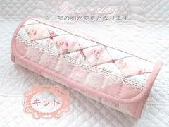 【キット】ひし形パッチのメガネケース(薄ピンク)再販
