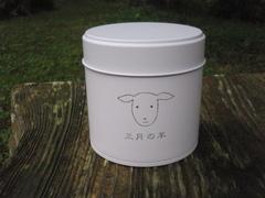 オリジナルロゴ缶(ホワイト)