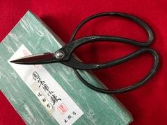 8-12植木ハサミ佐助型200mm白紙鋼