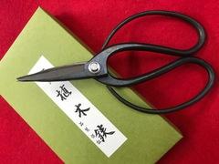 8-11植木ハサミ大久保型長刃200mm