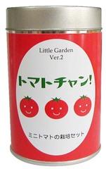 リトルガーデンVer.2 トマトチャン