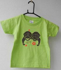 サンプロオリジナルTシャツ2013_K03