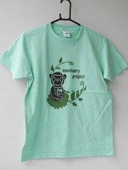 サンプロオリジナルTシャツ2013_L05 寄付つき
