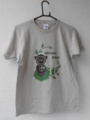 サンプロオリジナルTシャツ2013_L05