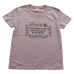 サンプロオリジナルTシャツT27_L 寄付つき
