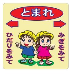 2人なかよしNO-SK-10