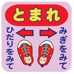 子供足型(女)(NO-SK-09)