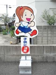 (基本型)NO-SH-009(プレート大)