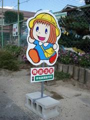 ネーム入れNO-2 (HO)