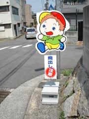 基本型 NO-SHO-09