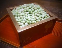 秘伝大豆 1kg