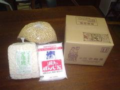 10kg・麹16割 手造り味噌のセット<白米麹>※オススメ