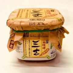 【限定】特製 米麹味噌 三吉 500g