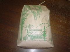 山形県産の美味しいお米 1kg(精米)