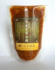 さんきちの玄米醤油麹 200g