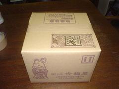 仕込味噌(白米麹・15割・5kg) ※三吉標準