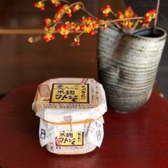 【限定】特製 麦入り米麹みそ 500g
