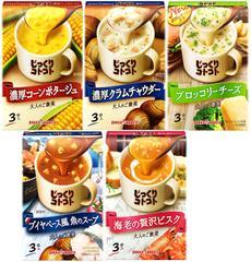 ポッカサッポロ じっくりコトコトスープ 5種アソートパック(濃厚コーン1箱(3食入)、濃厚クラムチャウダー1箱(3食入)、海老の贅沢ビスク1箱(3食入)、ブロッコリーチーズ1箱(3食入)、ブイヤベース風魚のスープ1箱(3食入)) 計 15食入