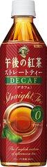 キリン 午後の紅茶 ストレートティー デカフェ 500mlPET×24本
