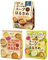 ダイショー 5つの味の スープ はるさめ 3種 セット (全15種 の味が楽しめる)
