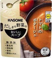 カゴメ だしまで野菜のおいしいスープ トマトのポタージュ 140g×10袋