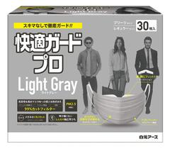 快適ガードプロ プリーツタイプ レギュラーサイズ ライトグレー 30枚入