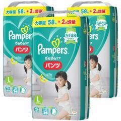 パンパース オムツ パンツ さらさらケア L(9~14kg) 180枚(60枚X3個)