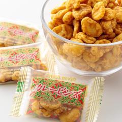 吉松 カレービンズ 業務用 お菓子 ナッツ 小分け 小袋 おつまみ 珍味 450g (個包装)
