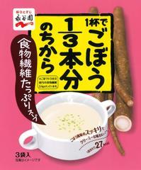 永谷園 1杯でごぼう1/3本分のちから 食物繊維たっぷりスープ 3袋入×10個