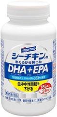 はごろも シーチキンのまぐろから搾ったDHA+EPA 31日分【機能性表示食品】(9606)