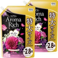 【まとめ買い 大容量】ソフラン アロマリッチ 柔軟剤 ジュリエット(スイートフローラルアロマの香り) 詰め替え 1210ml×2個