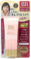 50の恵 薬用ホワイトBBファンデーション 自然な肌色 45g 【 ロート製薬 】 【 メイク 】