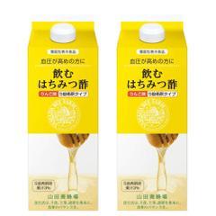 飲むはちみつ酢<りんご味> 500ml×2本