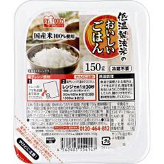 低温製法米のおいしいごはん 国産米100% 角型 150g×10パック