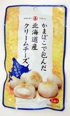 丸善 かまぼこで包んだクリームチーズ 5個×5袋