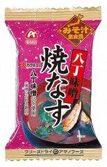 アマノフーズ フリーズドライ 味噌汁 八丁みそ (焼なす) 10袋セット