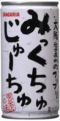 サンガリア みっくちゅじゅーちゅ 190g×30本