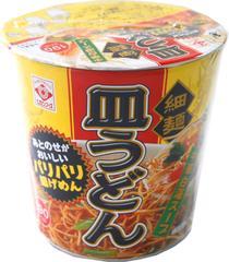 【ケース販売】カップ皿うどんスープ41.3g (12個入)
